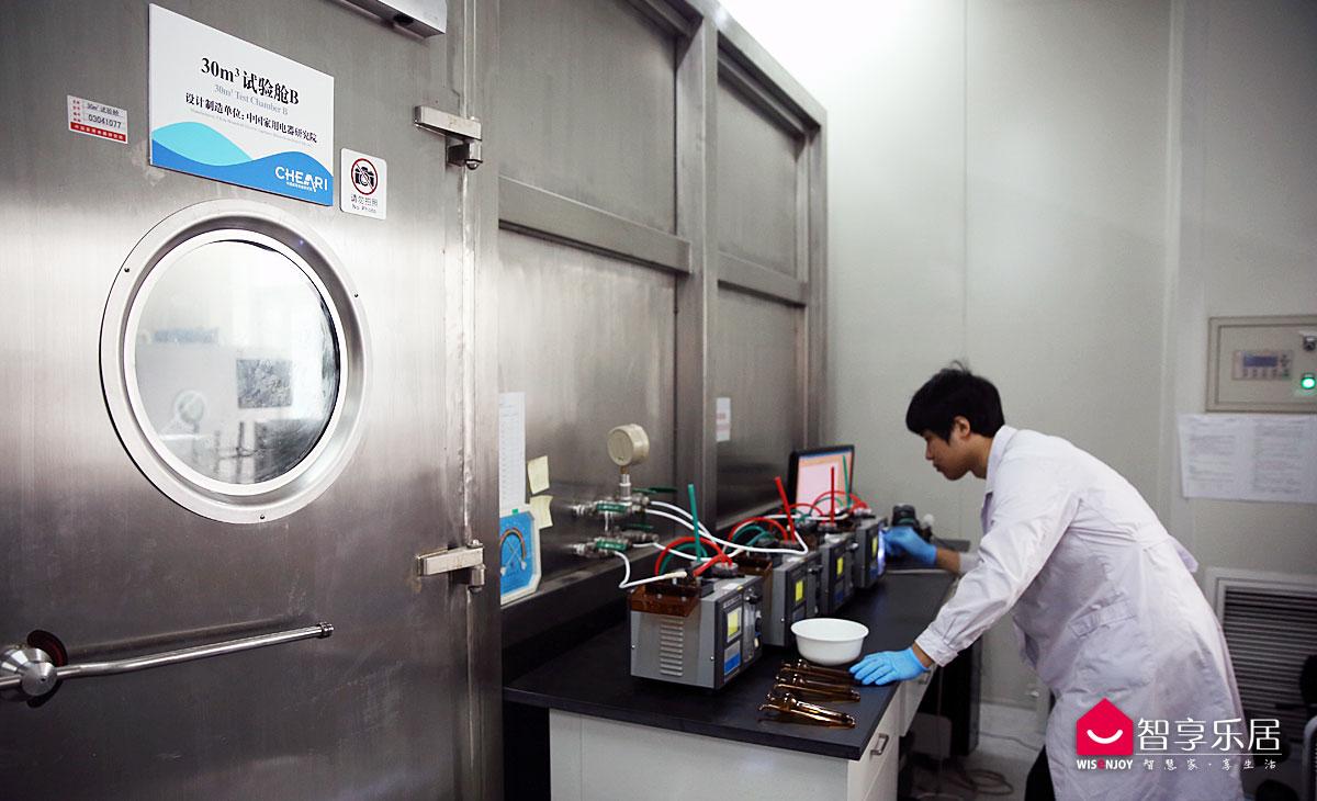 30立方米实验室